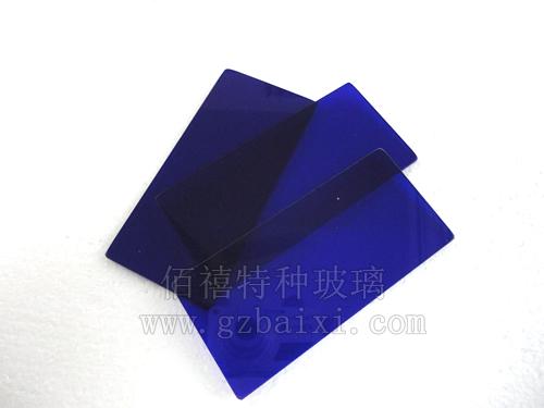 专业供应蓝色钴玻璃、钴蓝玻璃片图片