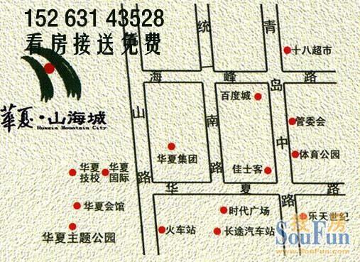 河南省鹤壁市华夏南路地图