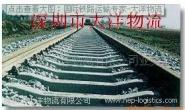 广州中山佛山到彼得巴罗铁路运输图片