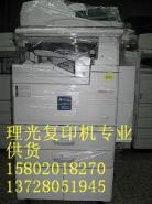 供应货仓理光2045E复印机批发