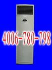 福州海尔空调维修图片/福州海尔空调维修样板图