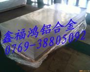铝棒2024铝板A2024铝板图片