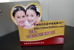 PVC电器展示牌制作图片