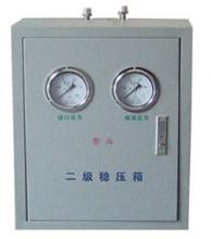 氧气二级减压箱减压器
