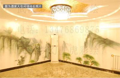 供应武汉酒店壁画/手绘墙画