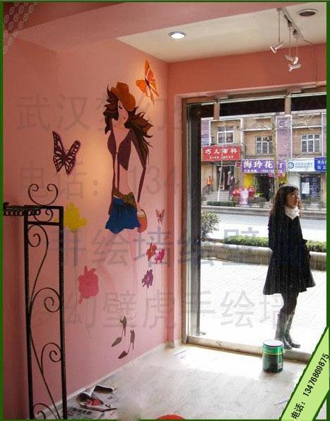 手绘墙注意事项 武汉梦幻壁虎彩绘有限公司 品味生活——源于梦幻壁虎