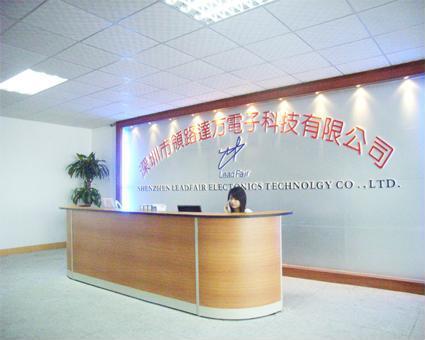 深圳水管家智能IC卡水控器有限公司