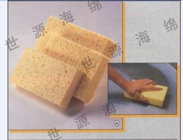 供应木浆棉