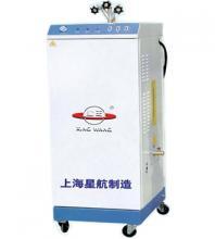 供应蒸汽发生器、蒸汽发生器报价、蒸汽发生器维修、蒸汽发生器养护