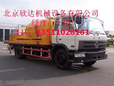 供应泵车出租/北京泵车出租北京80电泵出租13511028161批发