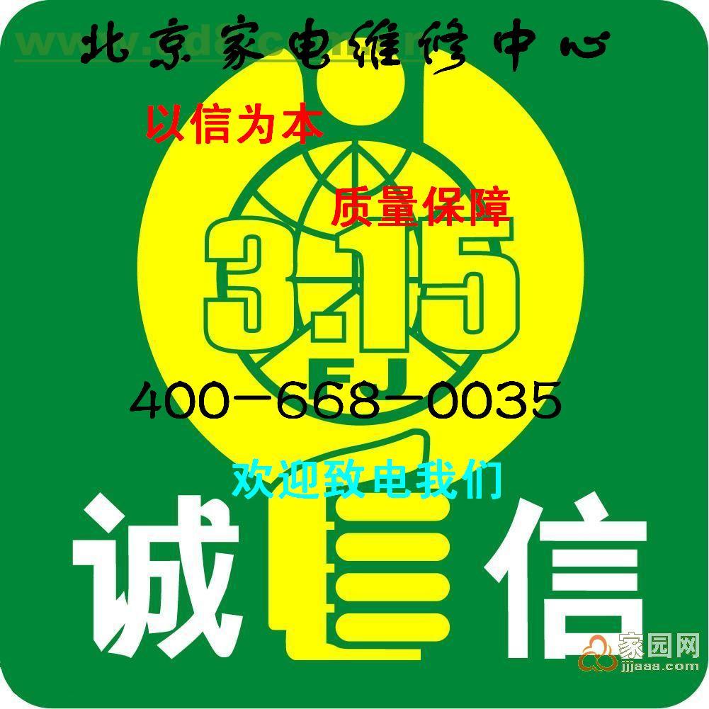 北京玉立油烟机维修图片/北京玉立油烟机维修样板图