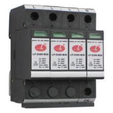 供应东莞低残压电源防雷器