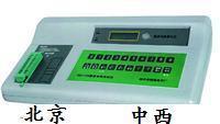 供应集成电路测试仪