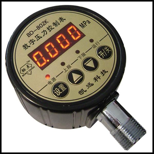 供应带保护功能的数字压力控制表BD-802K