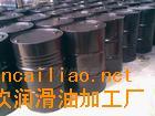 浙江300度烤漆线链条油图片