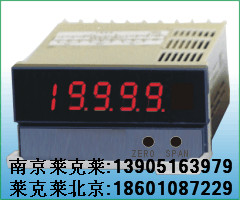DP3-SVA2B传感器专用表图片/DP3-SVA2B传感器专用表样板图