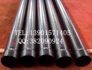 埋地电缆套管/热浸塑电缆管图片