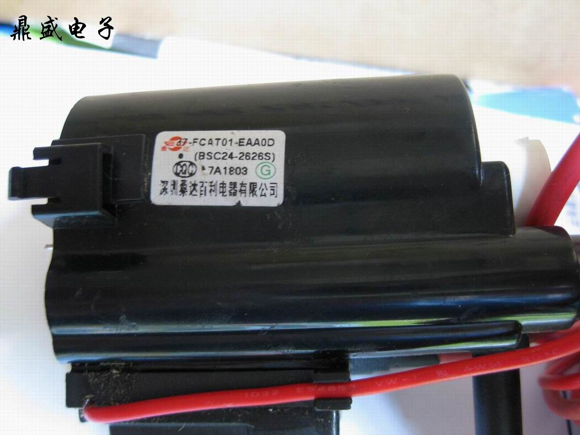 供应全新原装tcl高压包bsc24-2603s