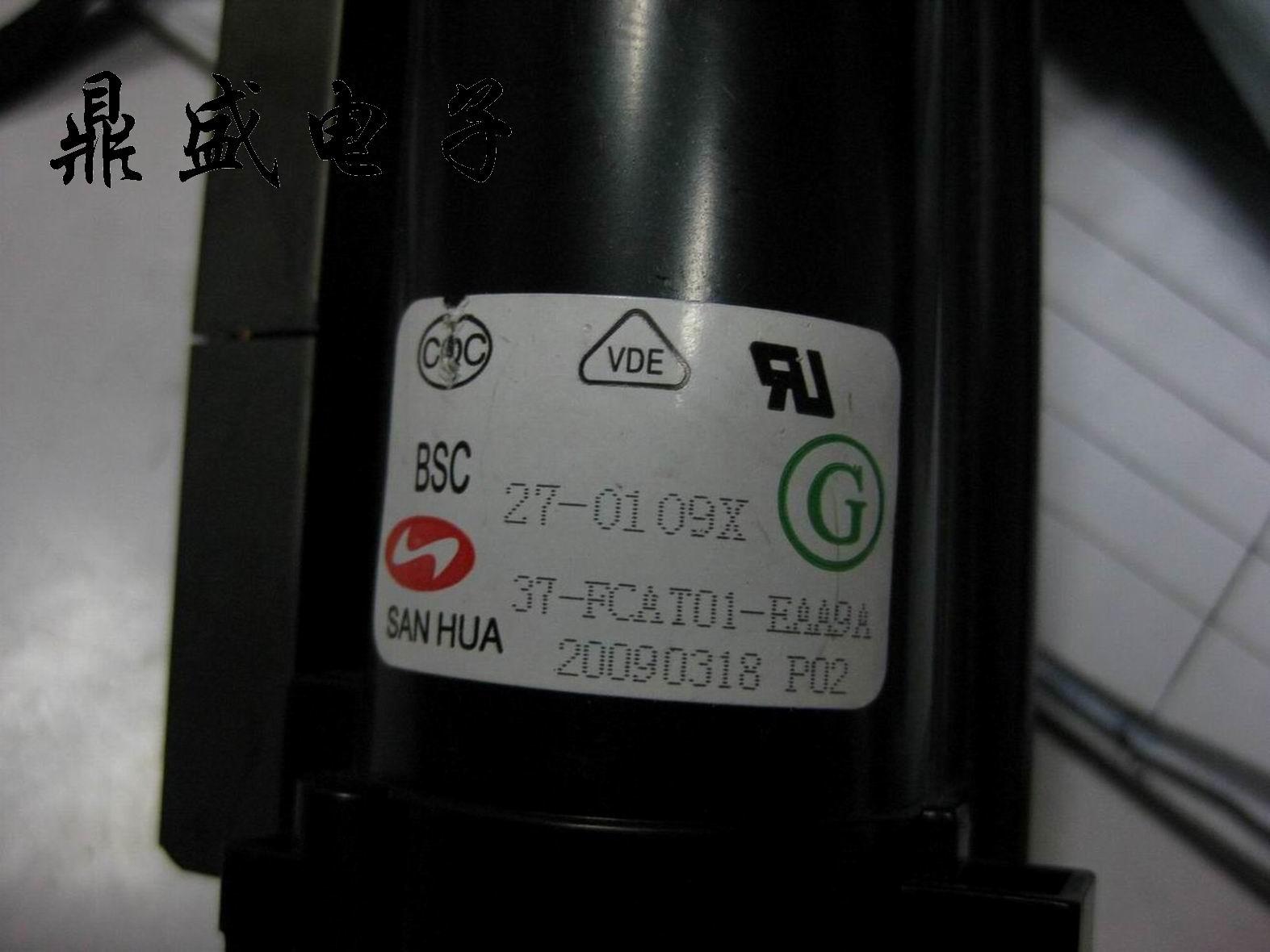 高压包图片 高压包样板图 高压包BSC28 N2398 长安新绍...