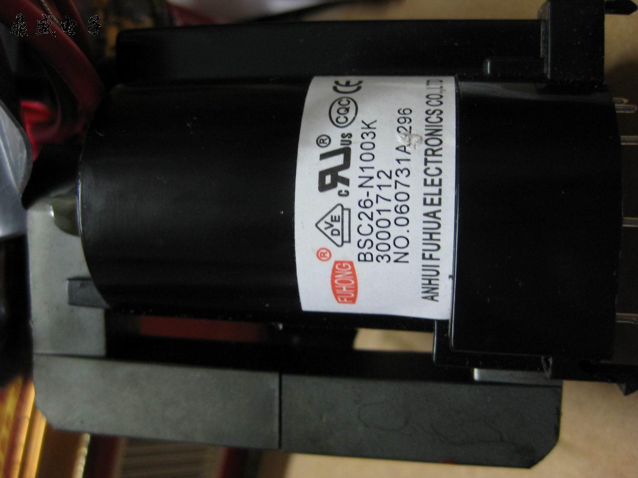 高压包_高压包供货商_供应全新原装康佳高压包