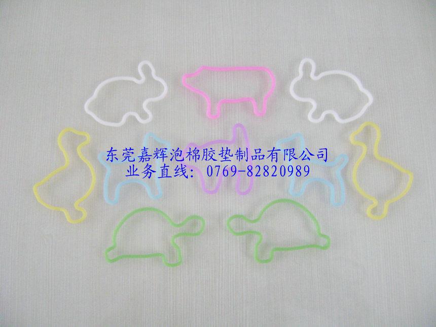 供应动物硅胶彩色橡皮筋