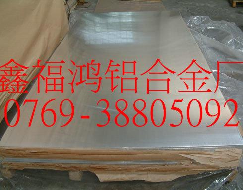 2117纯铝合金2117进口铝板图片/2117纯铝合金2117进口铝板样板图