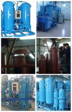 供应粉末冶金用制氮机