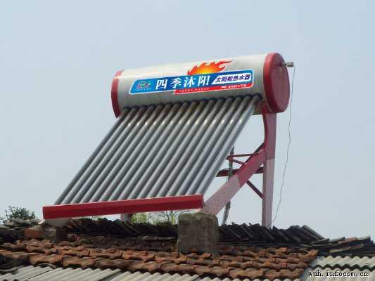 苏州四季沐歌太阳能维修电话图片/苏州四季沐歌太阳能维修电话样板图