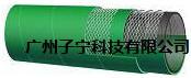 耐化工各类强溶剂软管图片