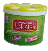 供应驱蚊专用固体芳香剂