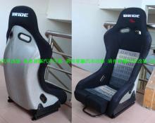 供应BRIDELOWMAX赛车座椅