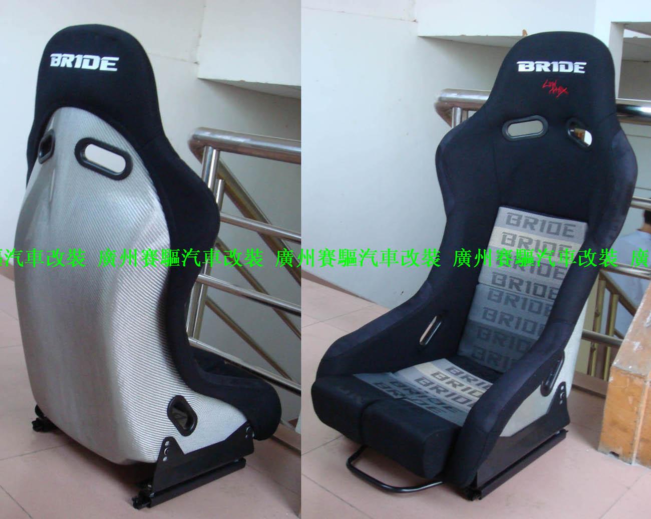供应BRIDELOWMAX赛车座椅图片