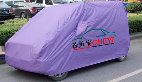 车不再  衣拉宝防雨,防晒,防划伤汽车车衣车罩 价格:268元 高清图片