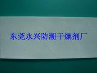 广东无尘纸