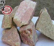 供应养殖业沸石干燥剂沸石