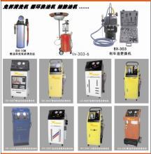 供应清洗机,超声波清洗机,燃油系统免拆清洗机