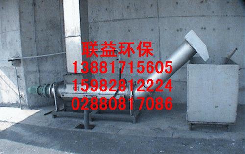 供应内江螺旋压榨机13881715605