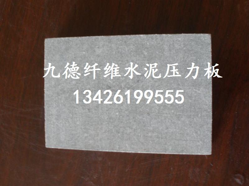 纤维水泥压力板规格图片/纤维水泥压力板规格样板图