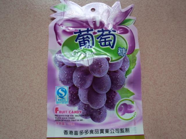糖果袋 糖果异型袋; 包装制品有限公司; 供应食品异形包装袋_东莞,食