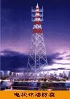 通讯铁塔安装