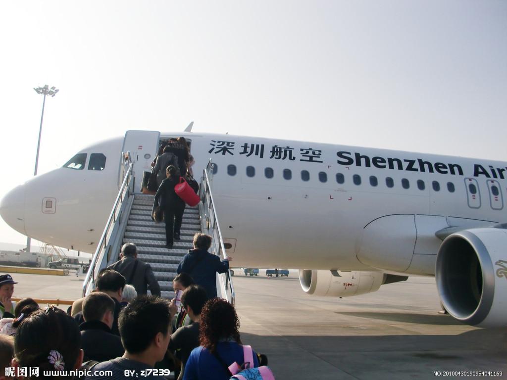 tk北京到开罗公务舱机票-特价机票-团队机票-航班查询
