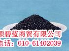 供应宁夏银川酒业专用活性炭 质量信誉双优厂家顺碧蓝图片