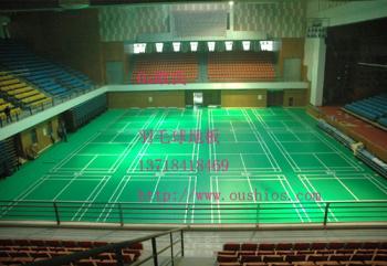 比赛用羽毛球地板图片
