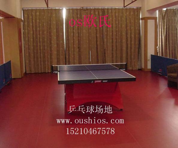 供应乒乓球专用地板价格专业乒乓球地胶