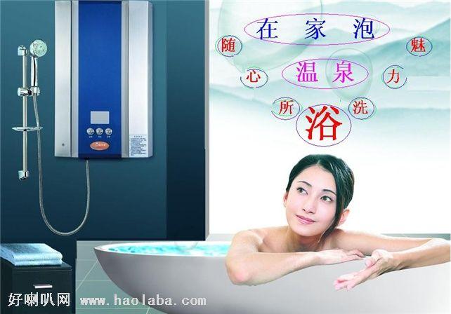 苏州帅康热水器维修电话图片/苏州帅康热水器维修电话样板图