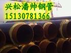 辽宁工程用一级防腐保温钢管,沧州生产商