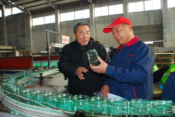 枣庄宏伟玻璃有限公司