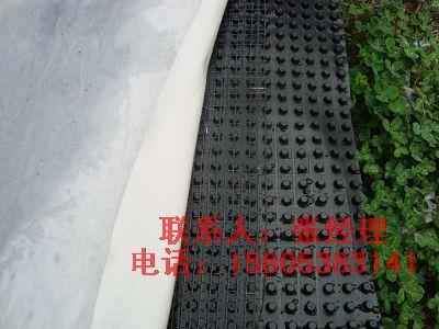 供应排水保护板