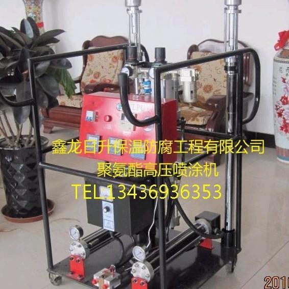 供应鑫金龙专业生产聚氨酯喷涂机