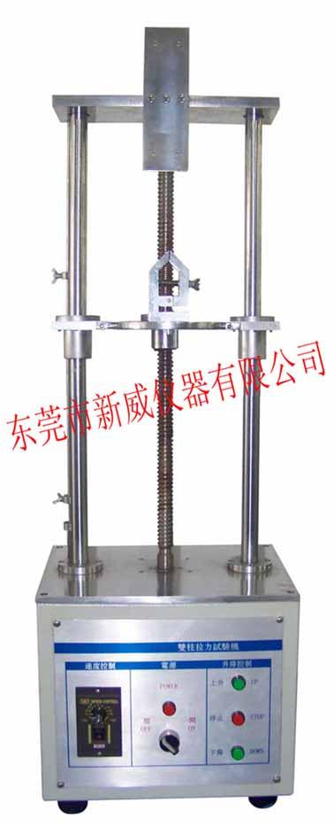 供应桌上型拉力度验机/双柱拉力试验机